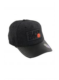 SUPERDRY ΚΑΠΕΛΟ JOCKEY WINTER BASEBALL CAP ΑΝΘΡΑΚΙ